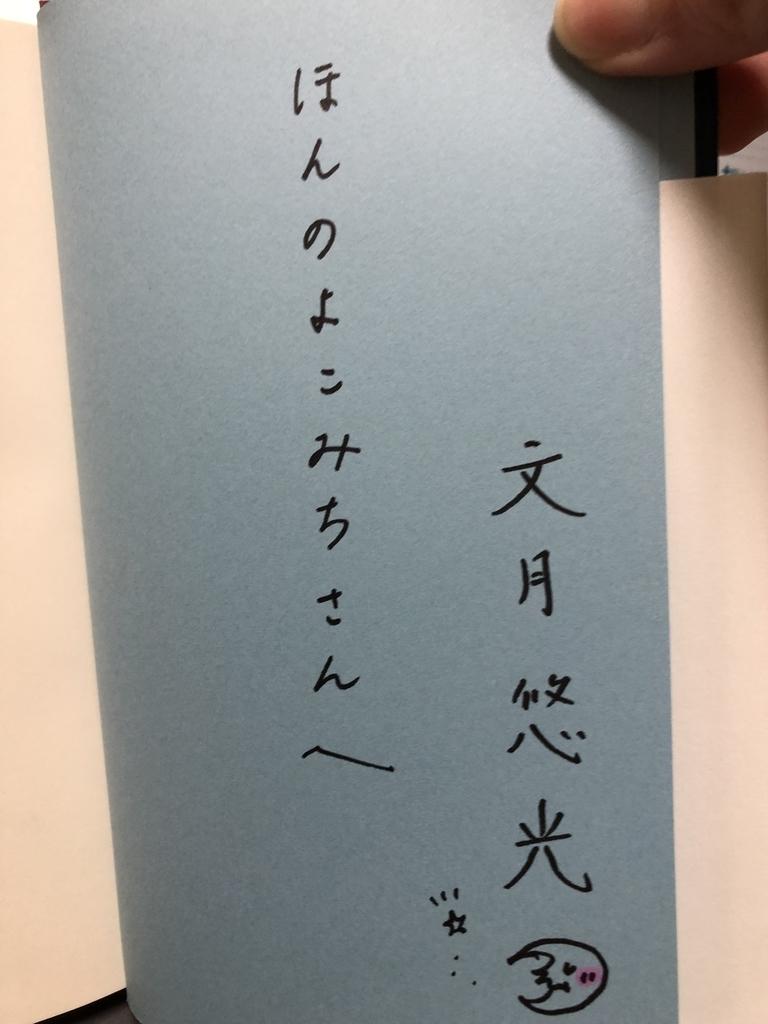 f:id:honno-yokomichi:20190121061626j:plain