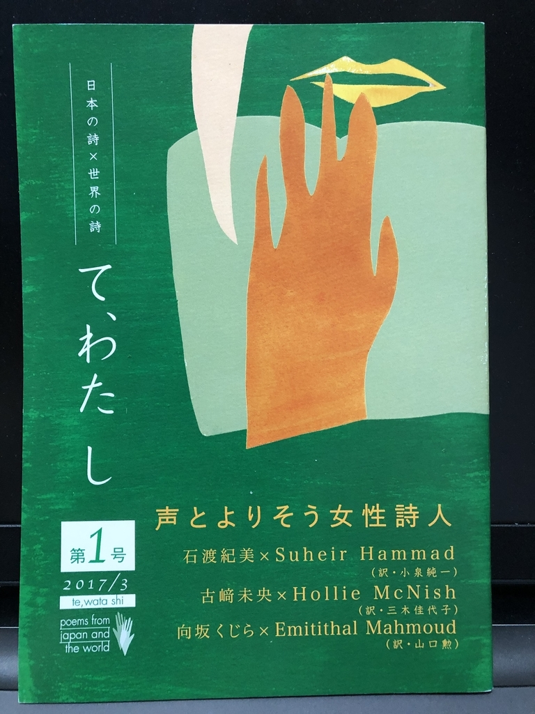 f:id:honno-yokomichi:20190129222937j:plain