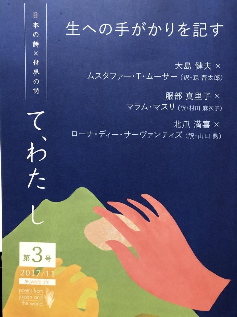 f:id:honno-yokomichi:20190211134133j:plain
