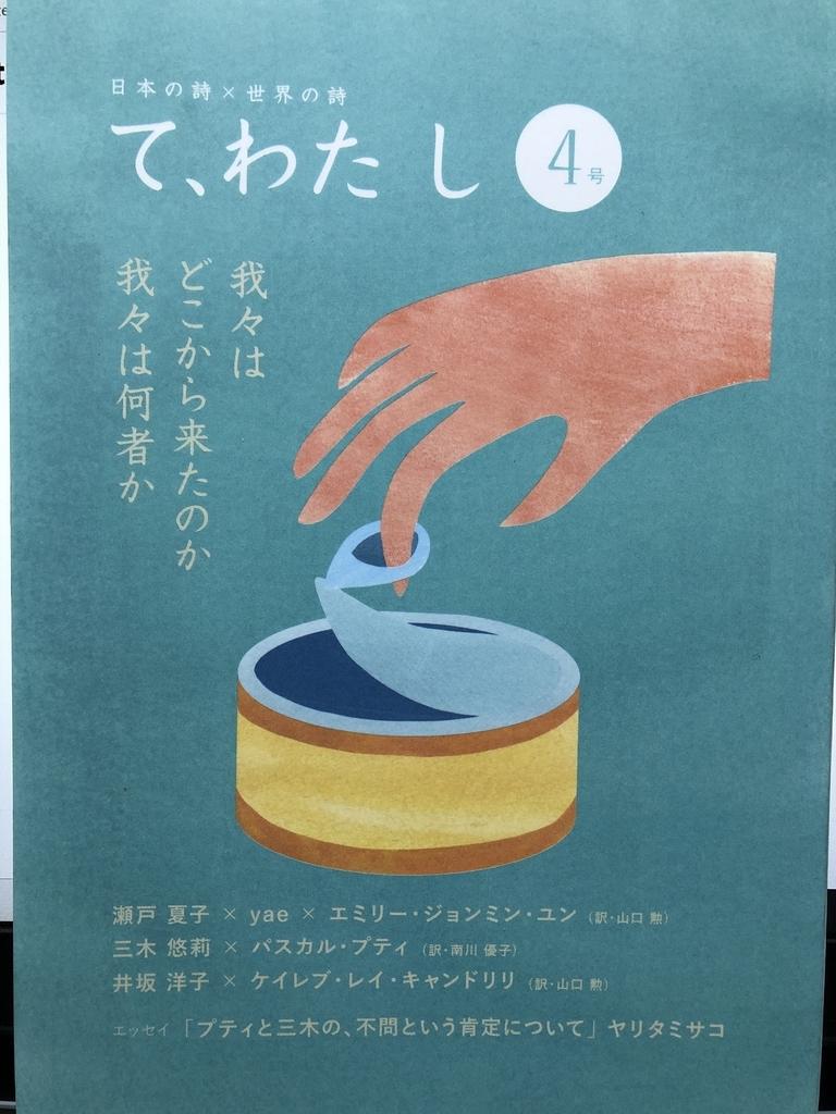 f:id:honno-yokomichi:20190224170836j:plain
