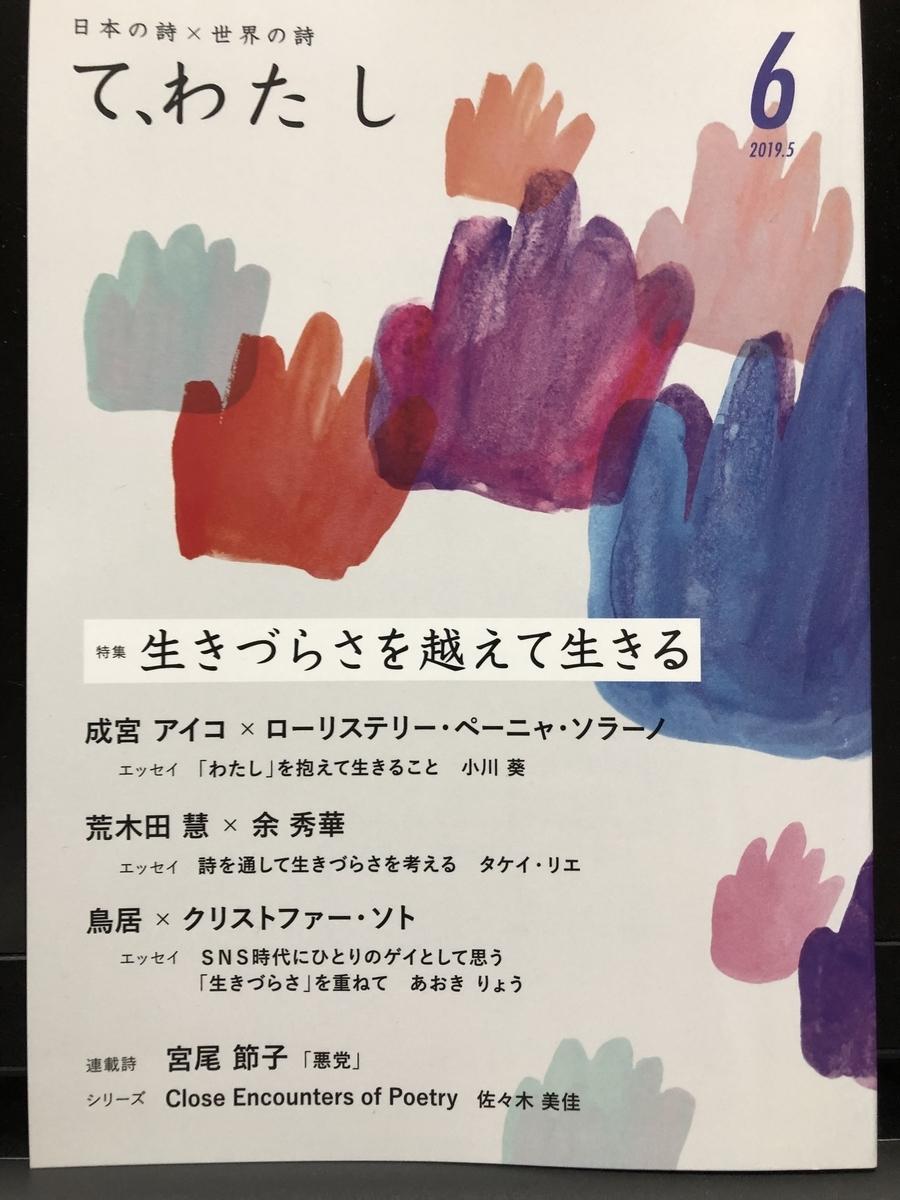 f:id:honno-yokomichi:20190506160037j:plain
