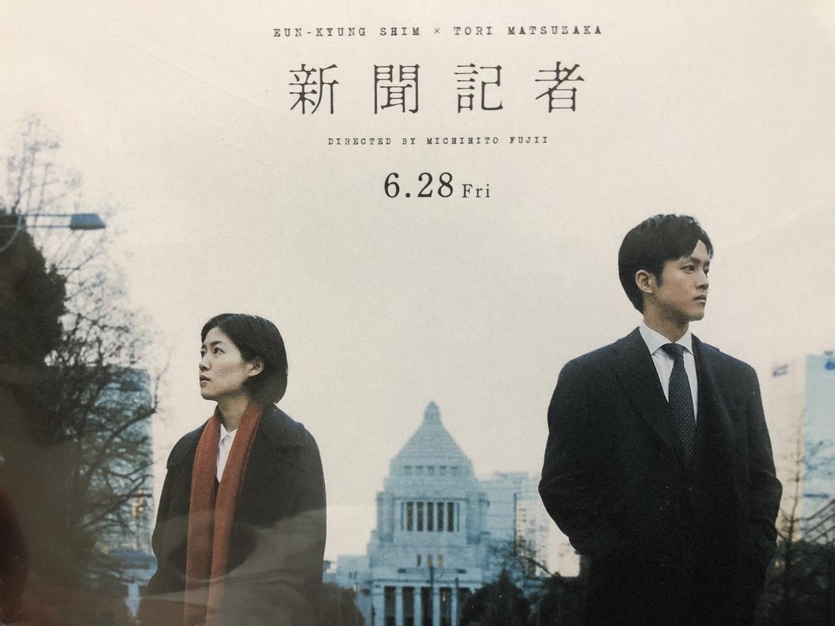 f:id:honno-yokomichi:20190630163832j:plain