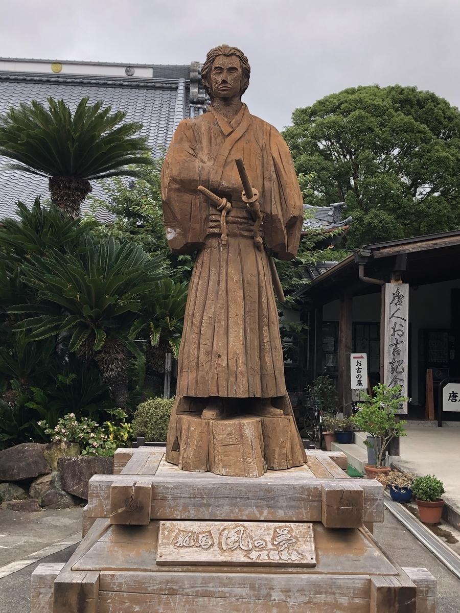 f:id:honno-yokomichi:20190724191936j:plain