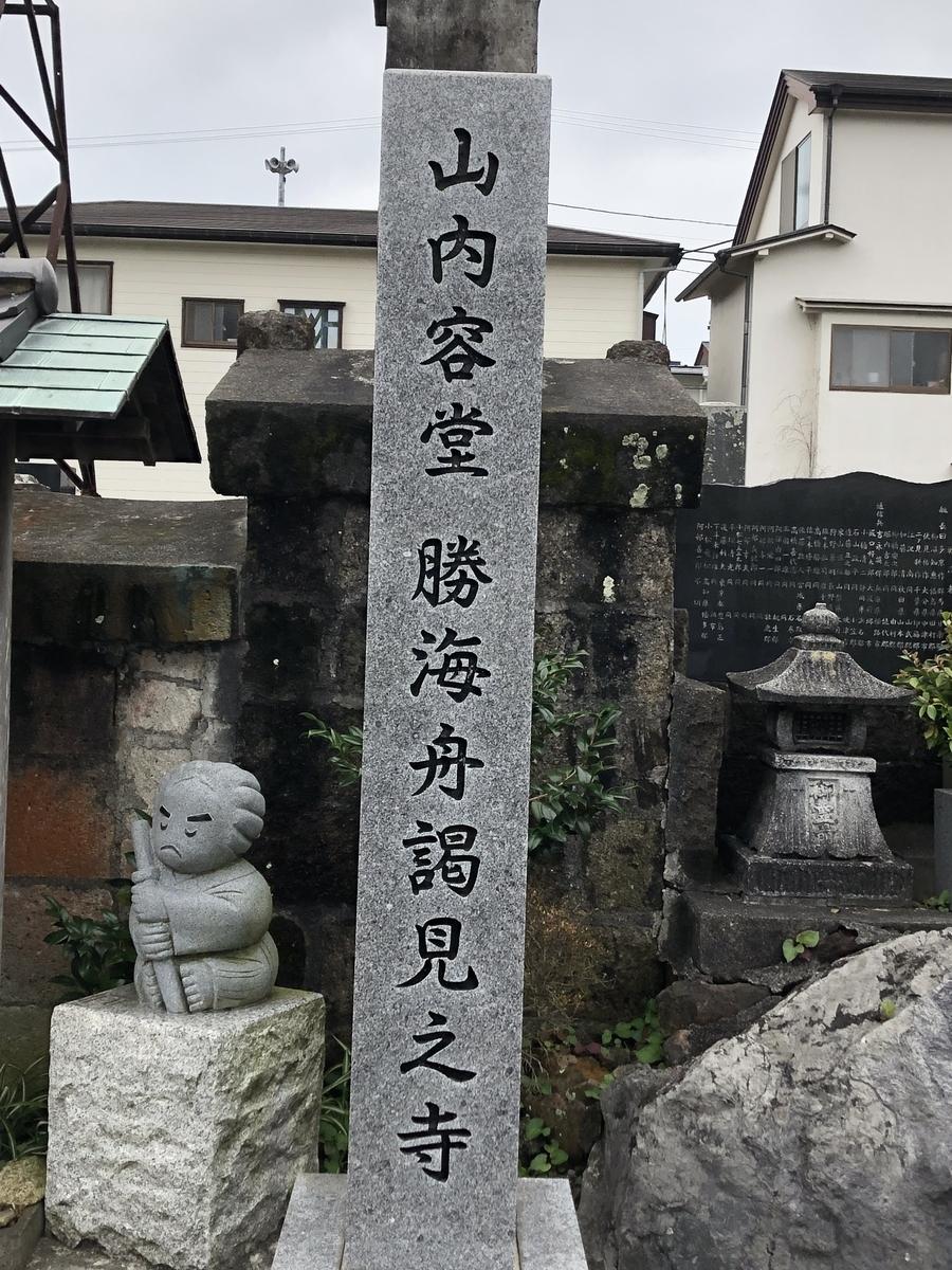 f:id:honno-yokomichi:20190724192158j:plain