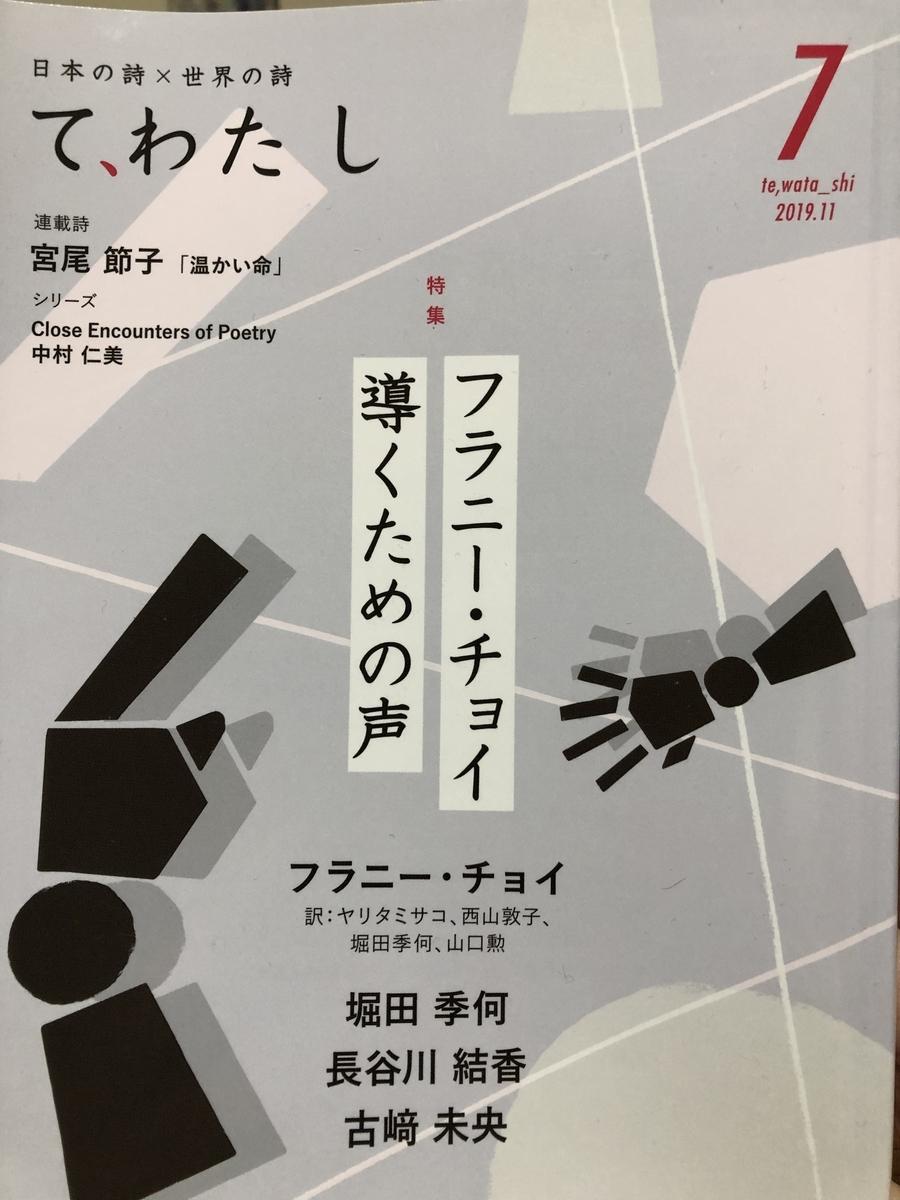 f:id:honno-yokomichi:20191225200732j:plain