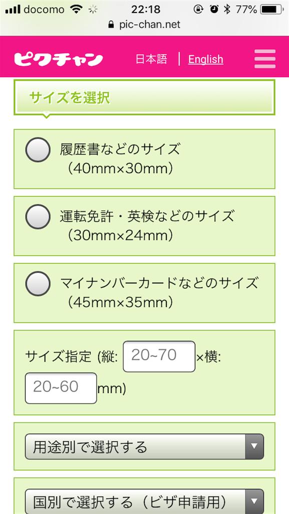 f:id:honobono-mode:20180828221910p:image