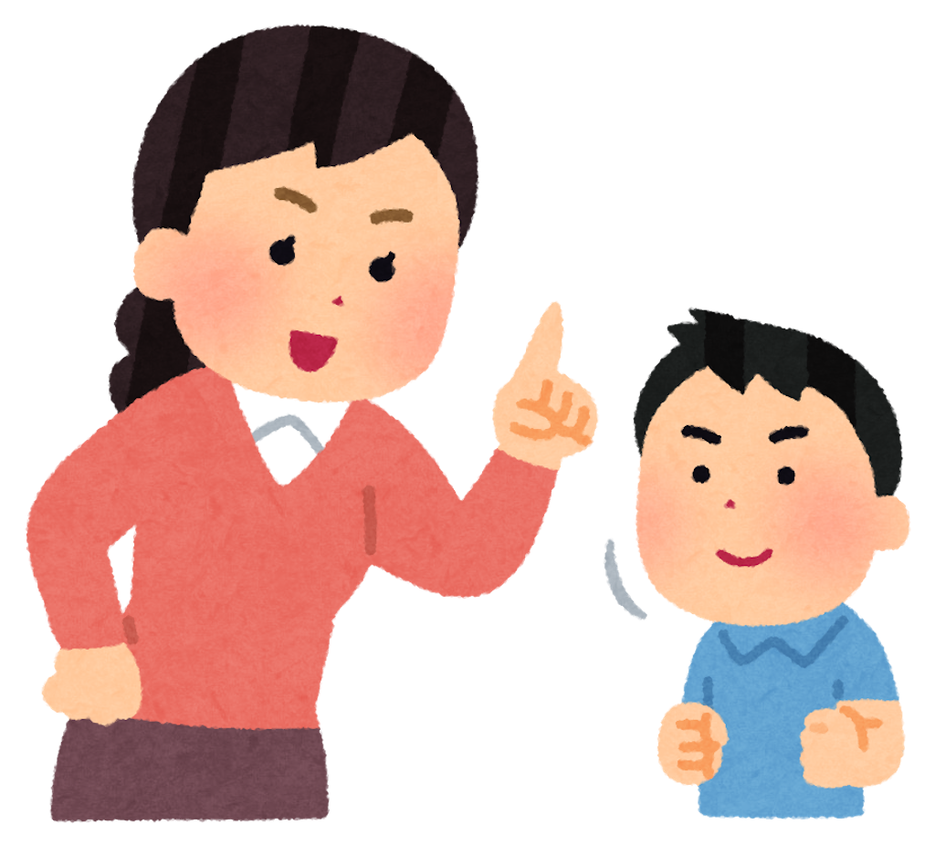 f:id:honobonooyajinohitorigoto:20201008184627p:image