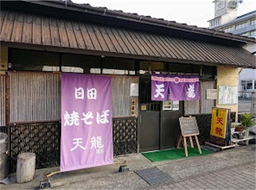 f:id:honobonooyajinohitorigoto:20201022205241j:image