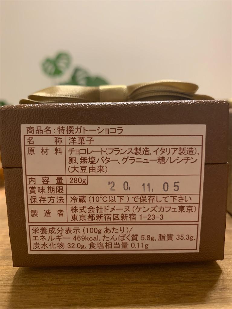 f:id:honobonooyajinohitorigoto:20201024043906j:image