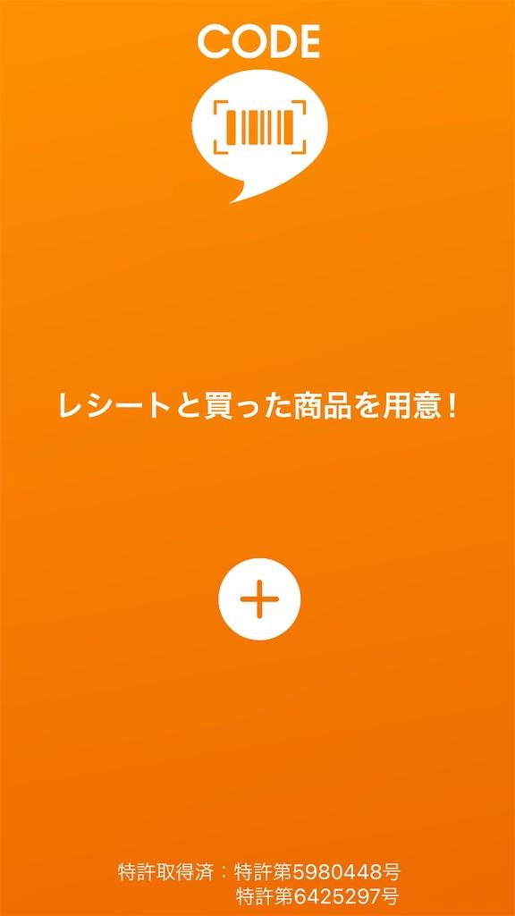 f:id:honobonooyajinohitorigoto:20201117214433j:image