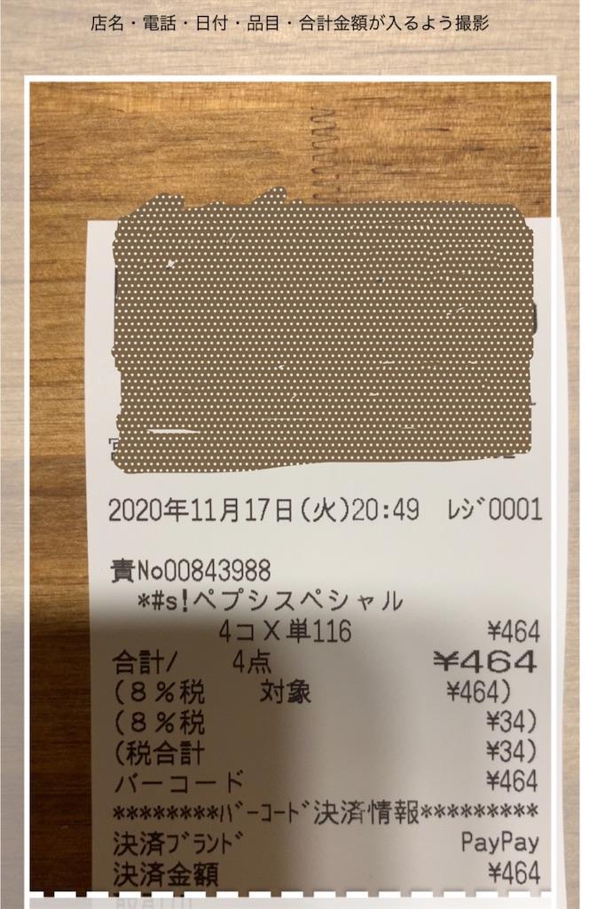 f:id:honobonooyajinohitorigoto:20201117214504j:image