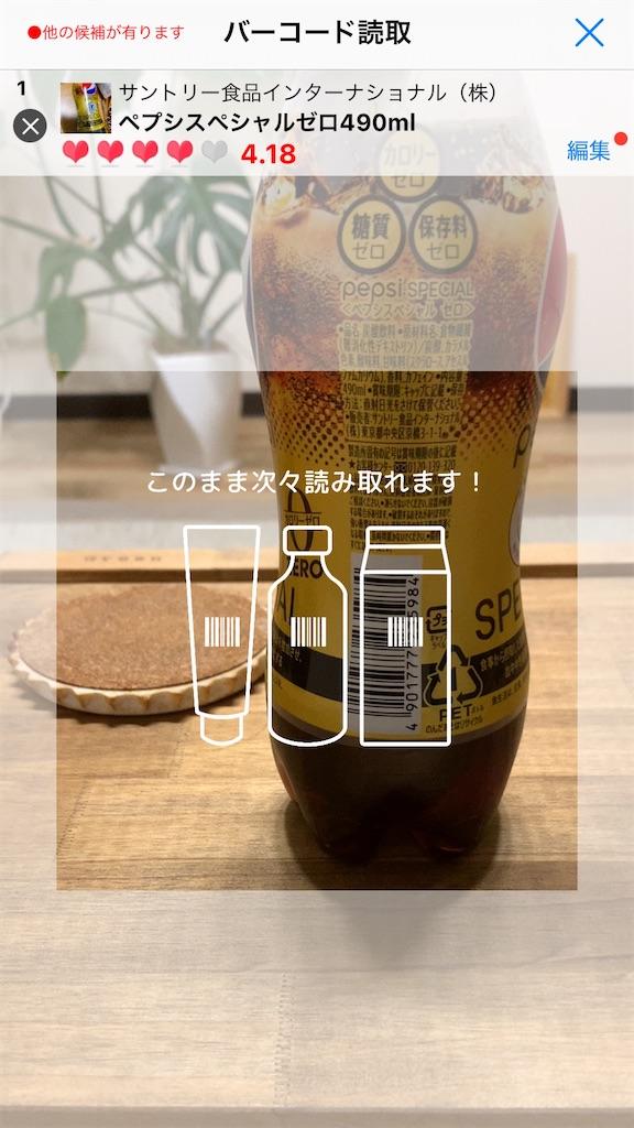 f:id:honobonooyajinohitorigoto:20201117214637j:image