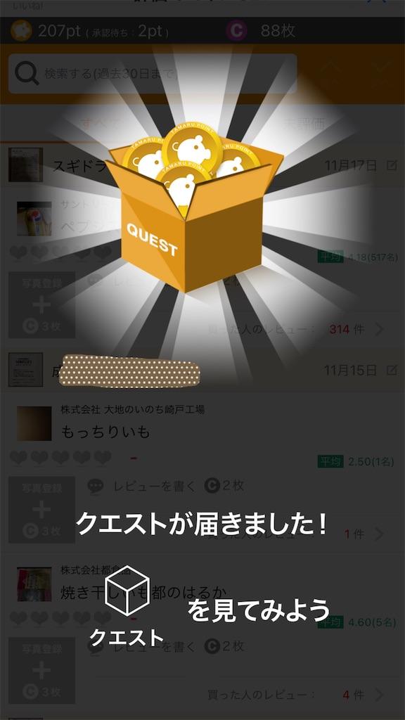 f:id:honobonooyajinohitorigoto:20201117215351j:image