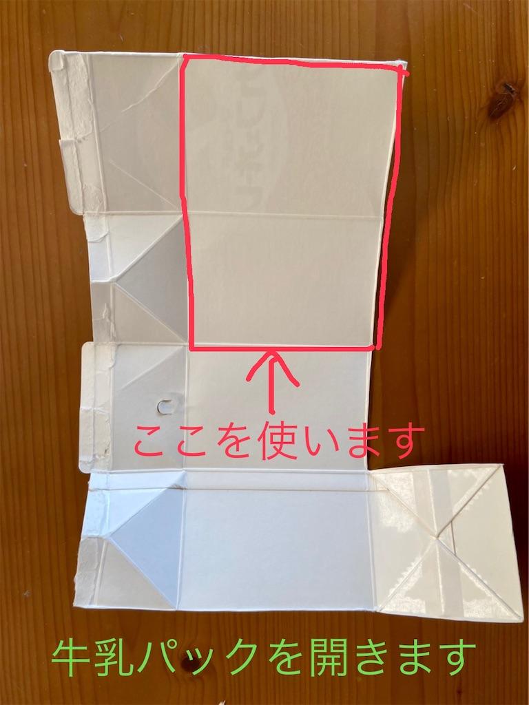 f:id:honobonooyajinohitorigoto:20210101151306j:image