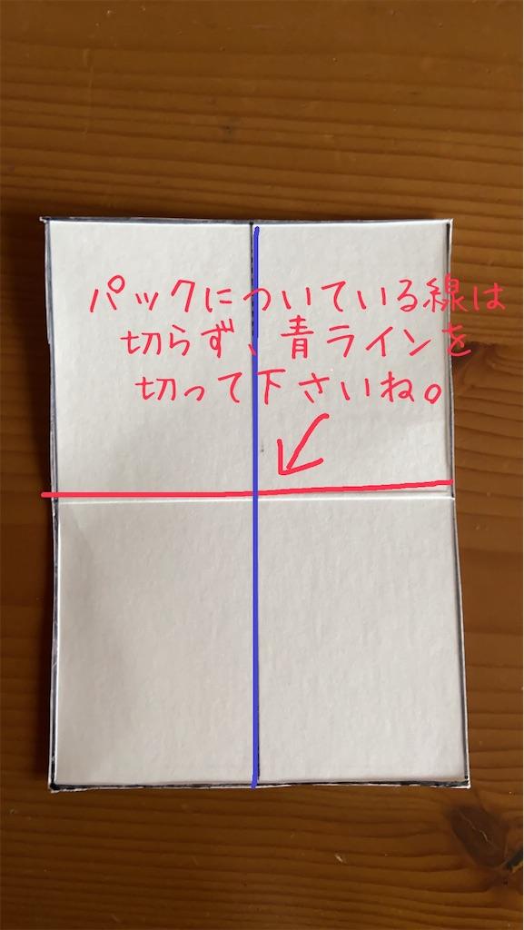 f:id:honobonooyajinohitorigoto:20210101151832j:image