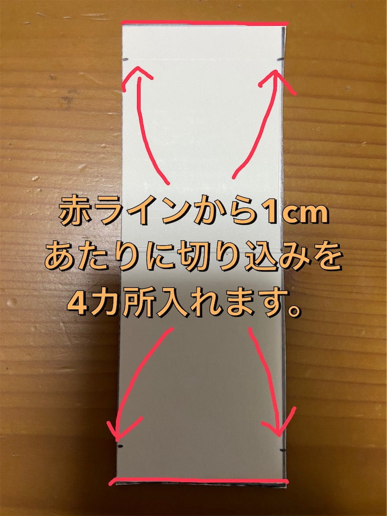 f:id:honobonooyajinohitorigoto:20210101151906j:image