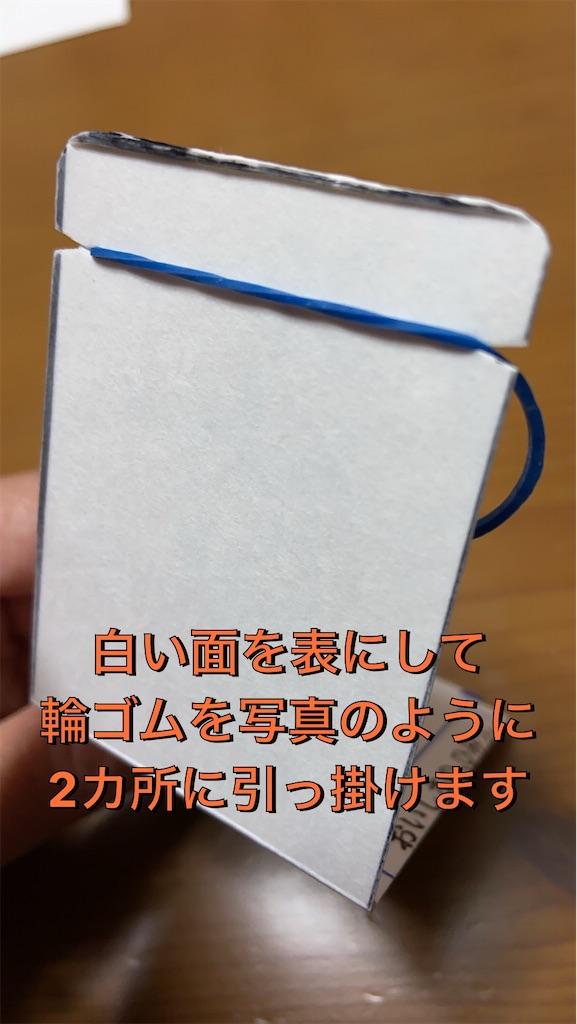 f:id:honobonooyajinohitorigoto:20210101151923j:image
