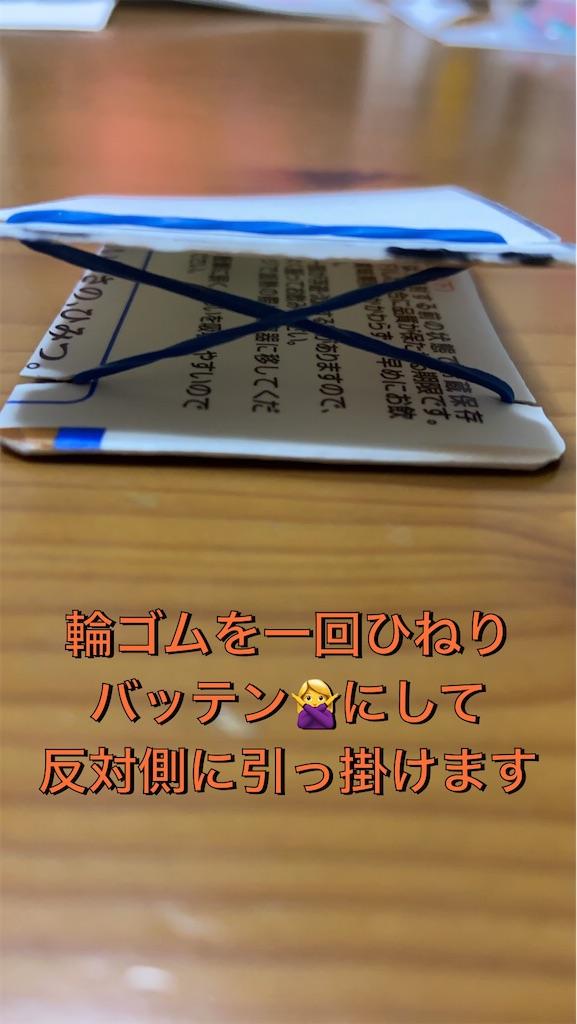 f:id:honobonooyajinohitorigoto:20210101151936j:image