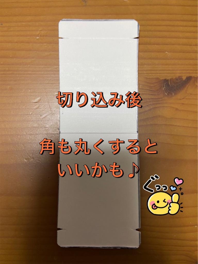 f:id:honobonooyajinohitorigoto:20210101152007j:image