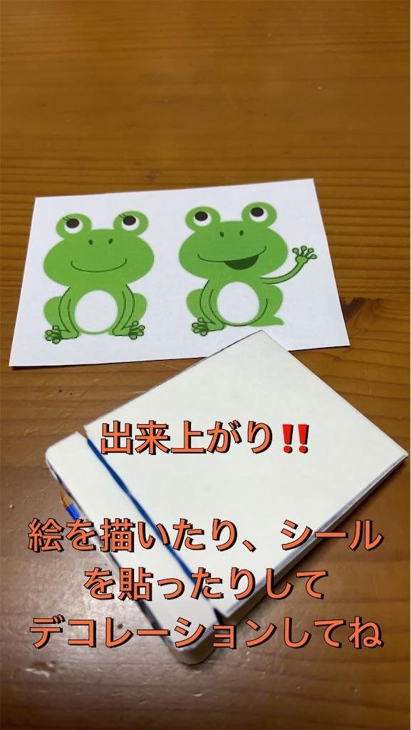 f:id:honobonooyajinohitorigoto:20210101152131j:image