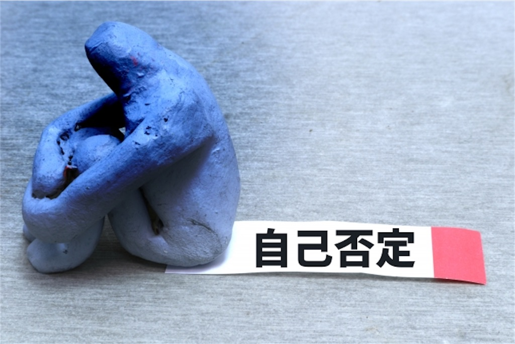 f:id:honobonooyajinohitorigoto:20210108203520j:image