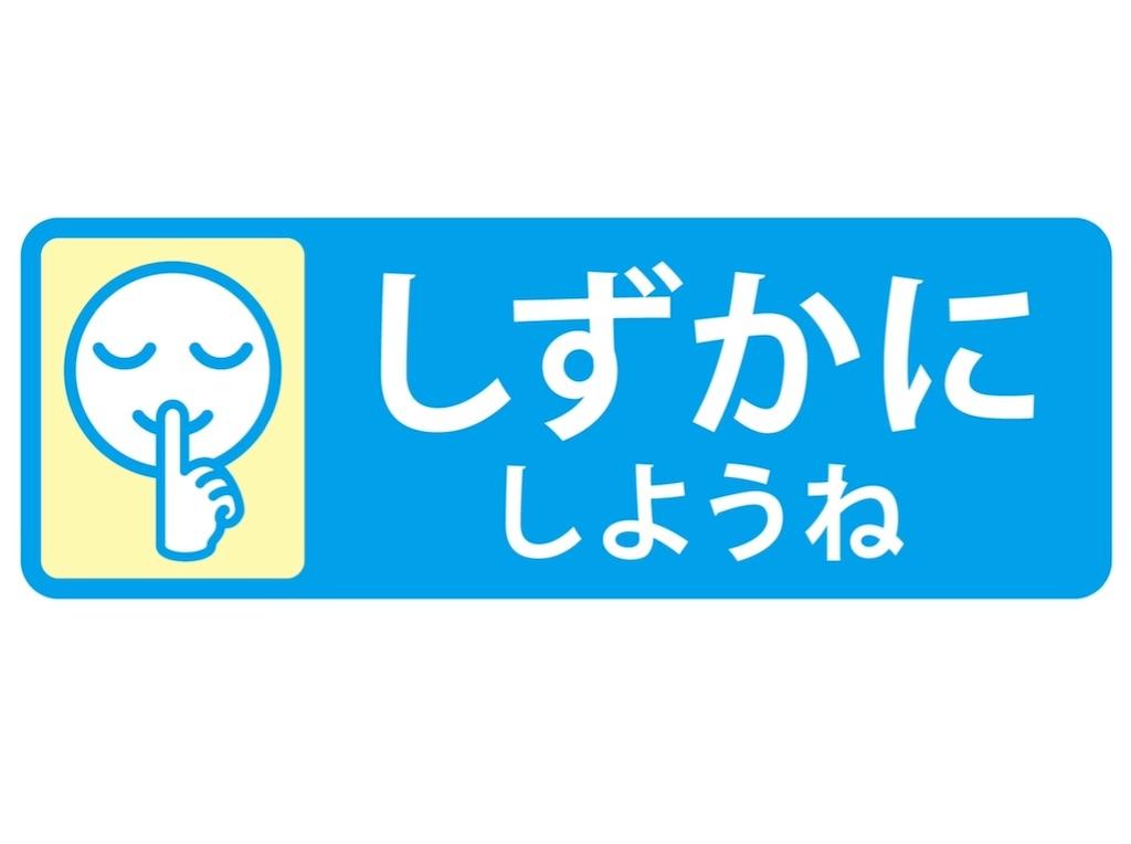 f:id:honobonooyajinohitorigoto:20210121165421j:image