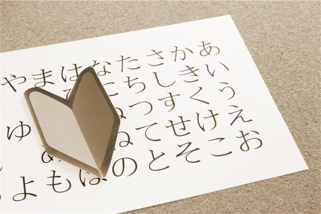 f:id:honobonooyajinohitorigoto:20210214133727j:image
