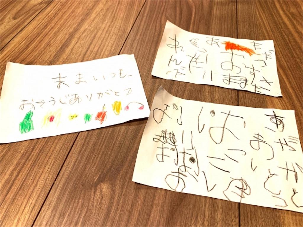 f:id:honobonooyajinohitorigoto:20210214133740j:image