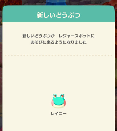 f:id:honobonousagi:20171123145826j:plain