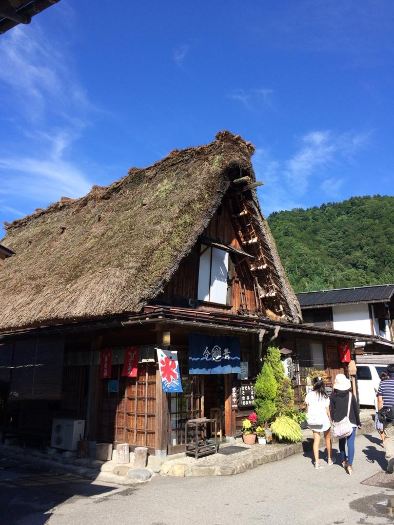 f:id:honoka-jakuseki:20160829195344j:plain