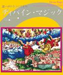 f:id:honokasha:20100115160901j:image