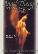 f:id:honokasha:20100128000944j:image