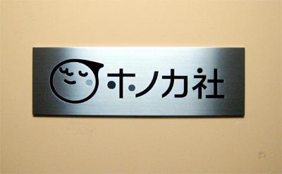 f:id:honokasha:20100128001652j:image