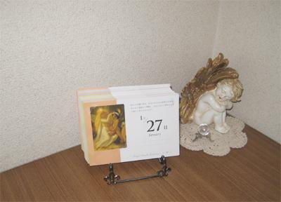 f:id:honokasha:20100128001925j:image