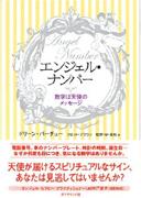 f:id:honokasha:20100131163211j:image