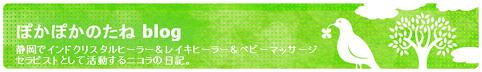 f:id:honokasha:20101113175459j:image