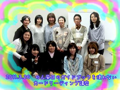 f:id:honokasha:20110329140450j:image