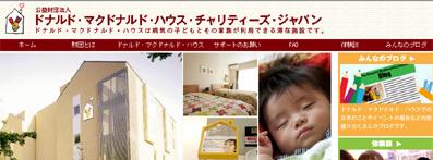 f:id:honokasha:20110519233630j:image