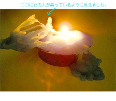 f:id:honokasha:20110520121950j:image