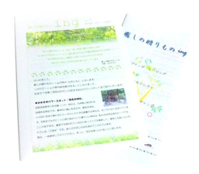 f:id:honokasha:20110602002615j:image