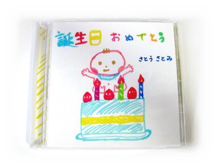 f:id:honokasha:20110716191233j:image