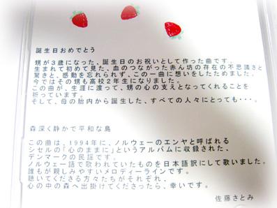 f:id:honokasha:20110716192530j:image