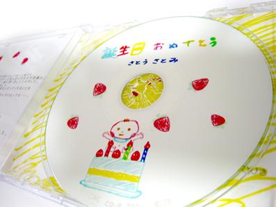 f:id:honokasha:20110716192531j:image