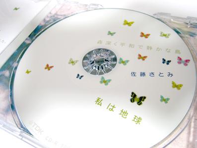 f:id:honokasha:20110716192532j:image