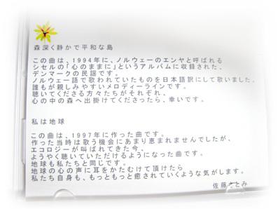 f:id:honokasha:20110716192533j:image