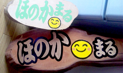 f:id:honokasha:20110801171018j:image