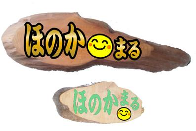 f:id:honokasha:20110801171031j:image