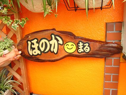 f:id:honokasha:20110802125758j:image