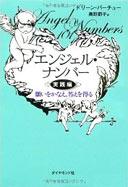 f:id:honokasha:20110828013916j:image