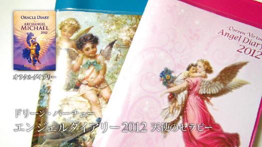 f:id:honokasha:20111021041140j:image